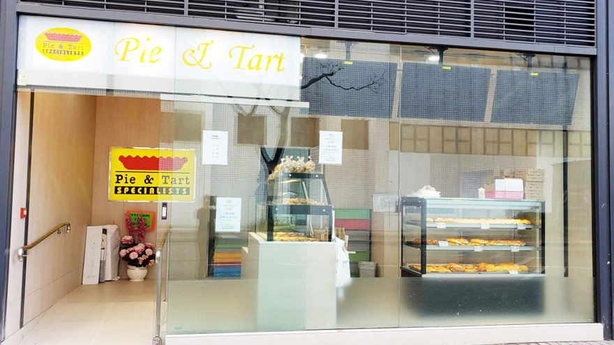 沙田新店開業